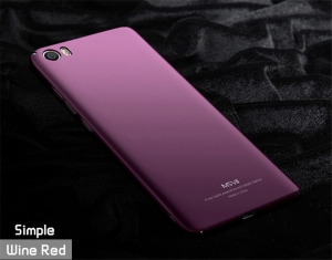 MSVII ultracienkie Etui Xiaomi Mi5 Purpurowe