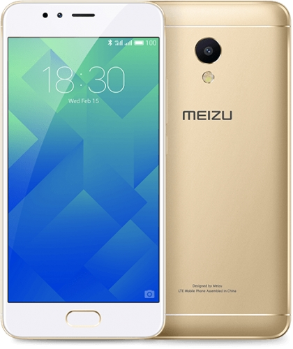 meizu_m5s_gold_1.png